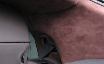 Алькантара коричневая - ширина 1,52