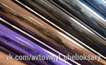 Зеркальная тонировка Дубай - Бронзовый цвет